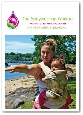 The Babywearing Workout