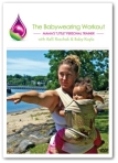 The Babywearing Workout